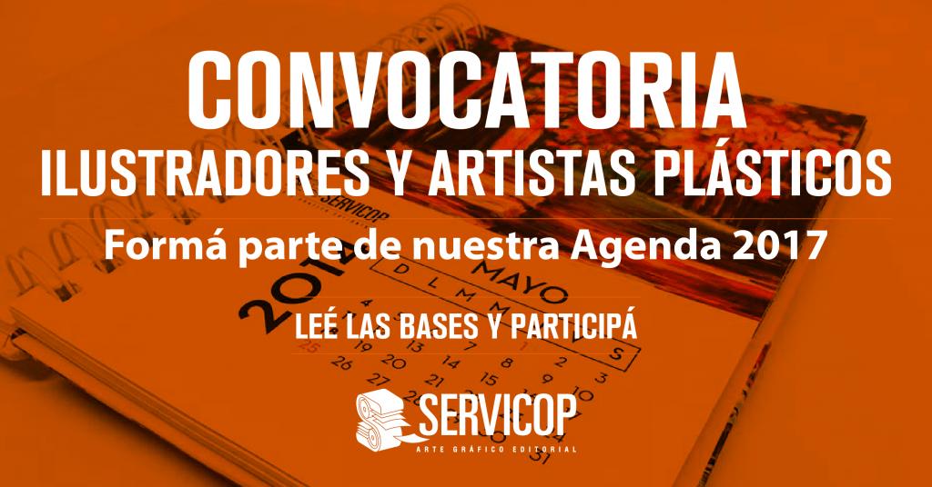 Convocatoria para Ilustradores y Artistas Plásticos 2016